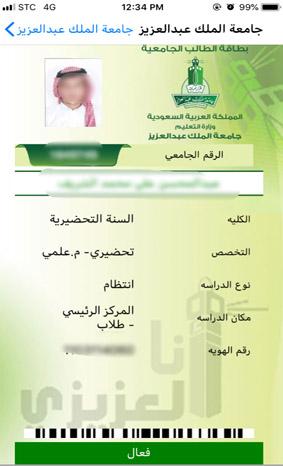 عصير جرو جزر البحر صندوق الطالب جامعة الملك عبدالعزيز Dsvdedommel Com